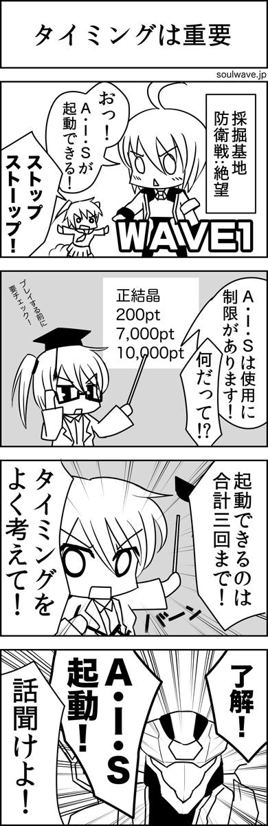 20140715_1200